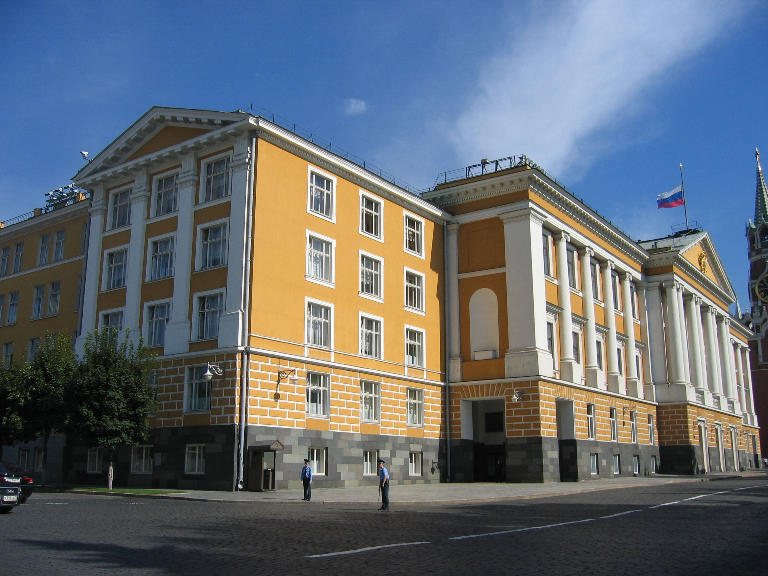 Block 14 in the Kremlin - Federal Protective Service (FSO)