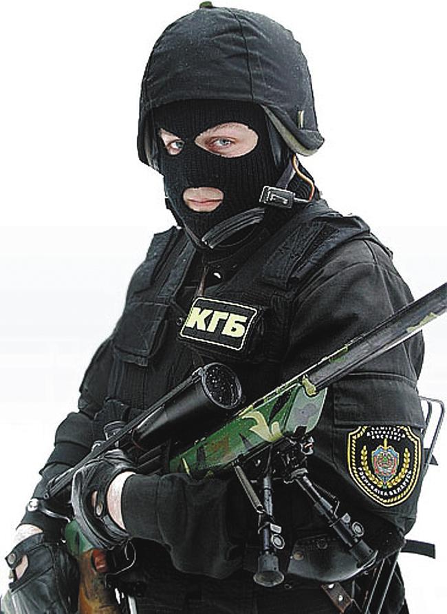Russian Spetsnaz - KGB