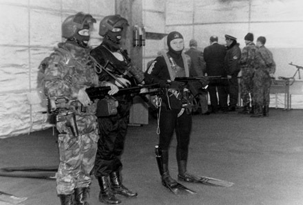 Federal Protective Service - Special Operation Units - Russian History of FSO