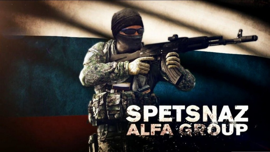 Russian Spetsnaz Alfa Group