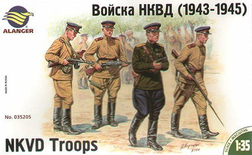 The NKVD Troops (1943-1945)