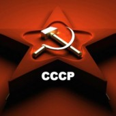 The Soviet Union Internal Security