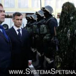 Russian Systema Spetsnaz - Russian Special Forces