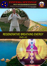 Self-Development DVD #2: Regenerative Breathing Energy
