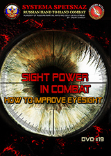 Russian Spetsnaz DVD 19 - Sight Power in Combat