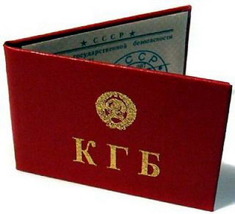 The KGB ID