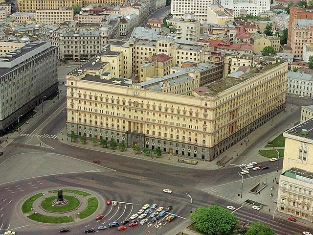 Lubyanka Square in downtown Moscow