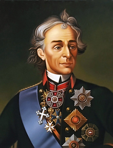 Russian Military HIstory: Aleksandr Suvorov