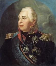 Russian Military History:  Mikhail Kutuzov - a World-famous military commander and diplomat