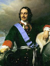 Russian Military History: Peter the Great