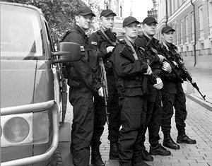 Russian Special Forces: Special Presidential Security Units