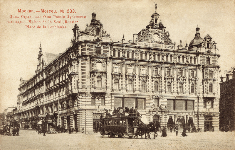 The Lubyanka before 1917