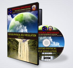 Systema Spetsnaz DVD #11 - Psycho-physical self-regulation