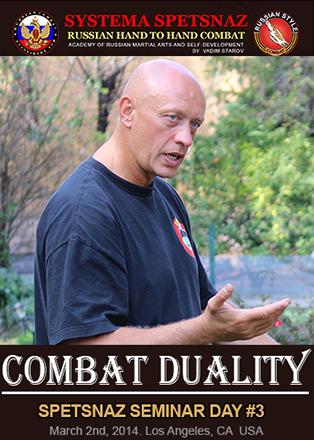 Systema Spetsnaz Seminar - Combat Duality