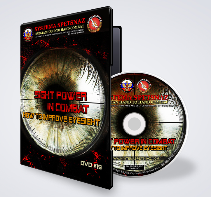 Systema Spetsnaz DVD 19 - Sight Power in Combat