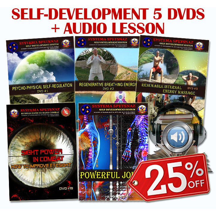 Systema Spetsnaz Self Development DVDs course